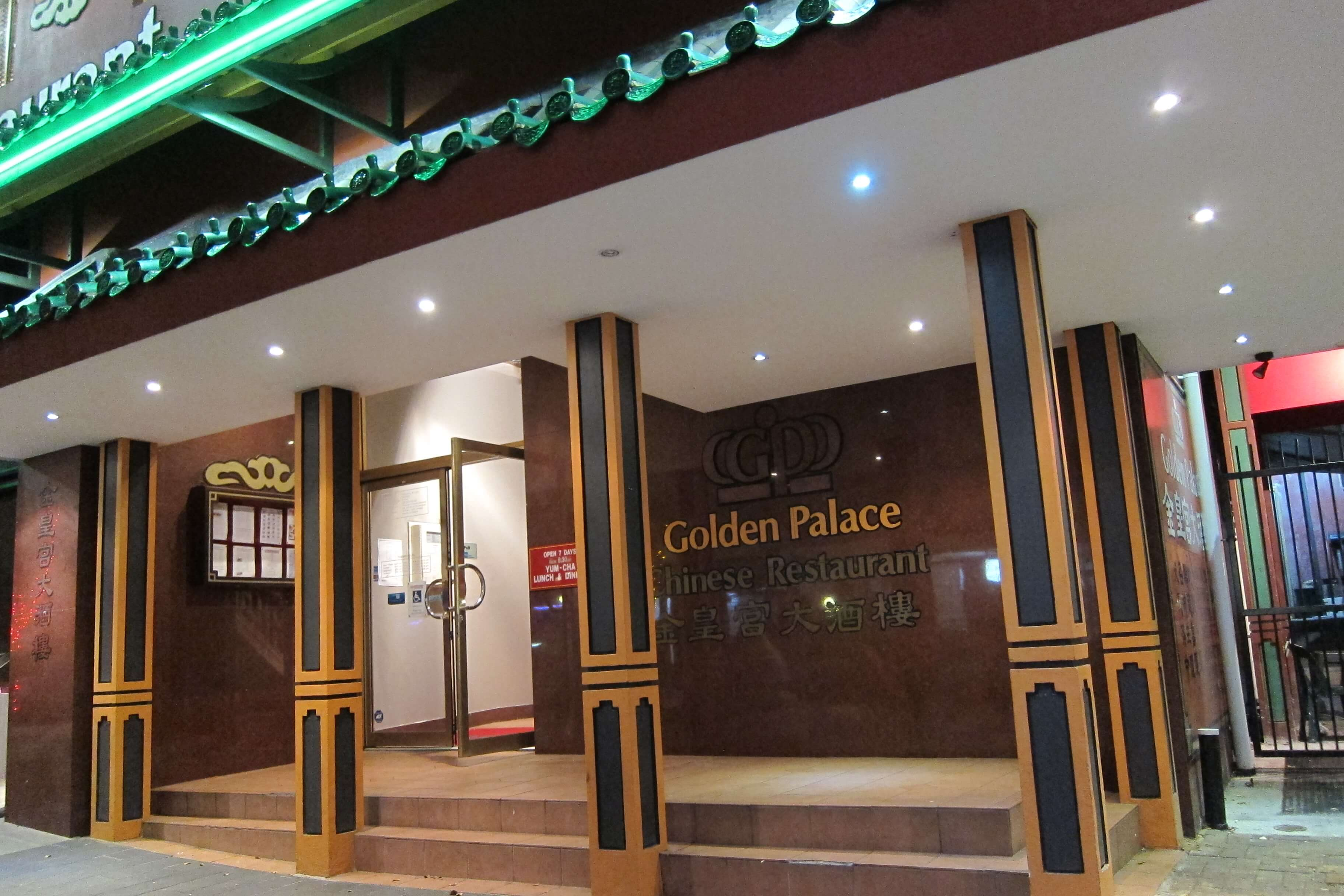 Golden Palace Chinese Seafood Restaurant, Fortitude Valley Brisbane ...
